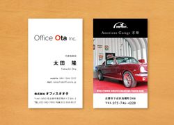 OfficeOta様 アメリカンガレージ京都 名刺