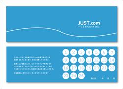 サンプル用ポイントカードデザイン