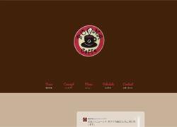 BUONA CAFFE|ウェブサイト