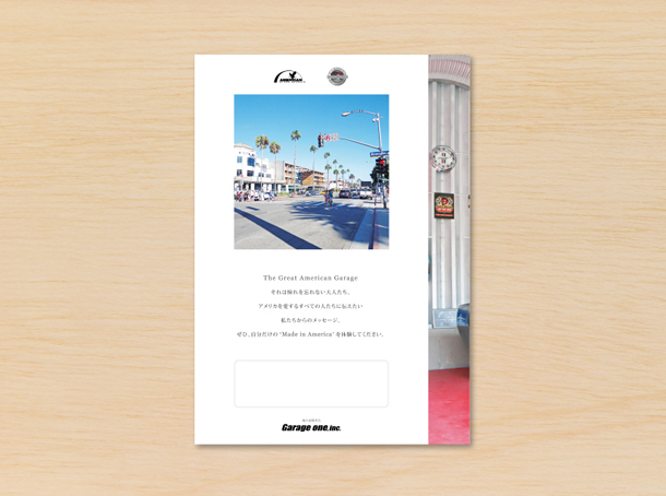 handydesign|制作実績|OfficeOta様パンフレット